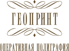 Геопринт