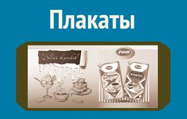 Plakaty1
