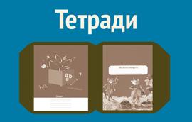 Tetrady